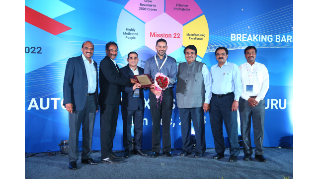 Best Supplier Performance Award (Forging Commodity) 2018
